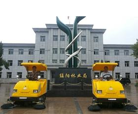绥阳林业局