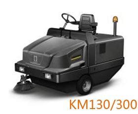 黑龙江驾驶式扫地机