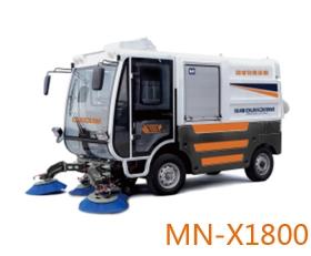 新型电动清扫车