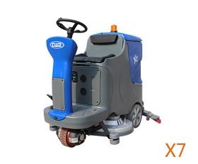 黑龙江驾驶式洗地机