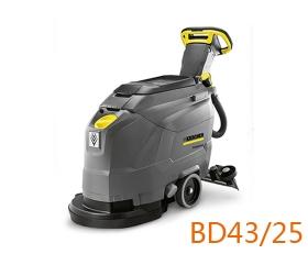 自走式电池驱动盘刷洗地机